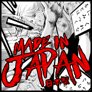 Logo original émission radio culture japonnaise manga